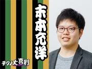 「日経xTECH」にて求人票博士・末本の寄稿が掲載されました