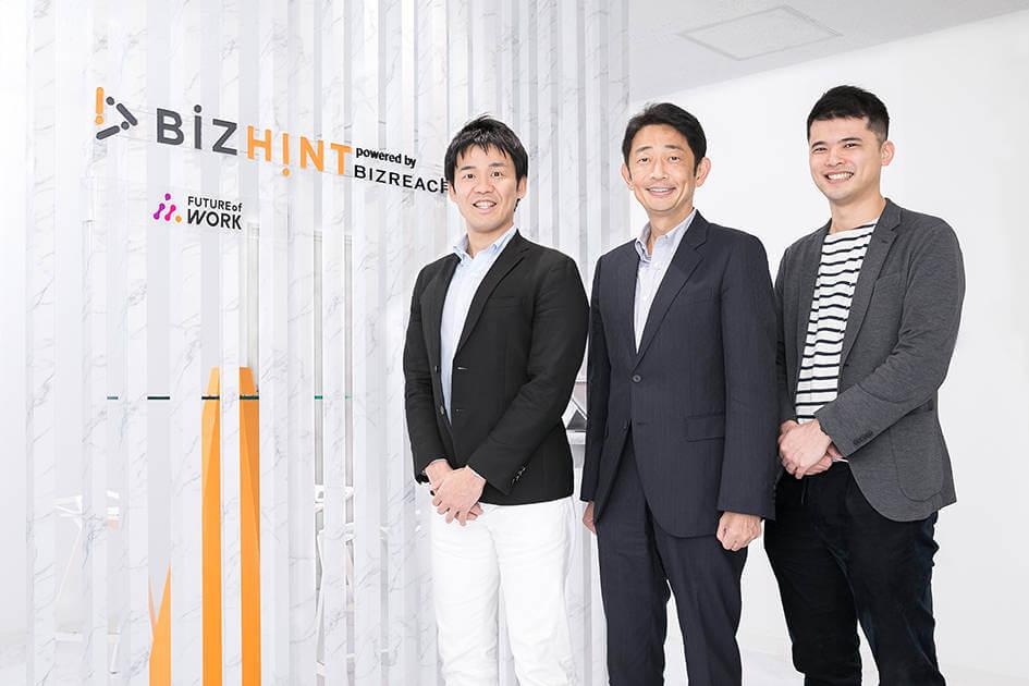 「BinHint」にて、代表・山田のインタビューが掲載されました