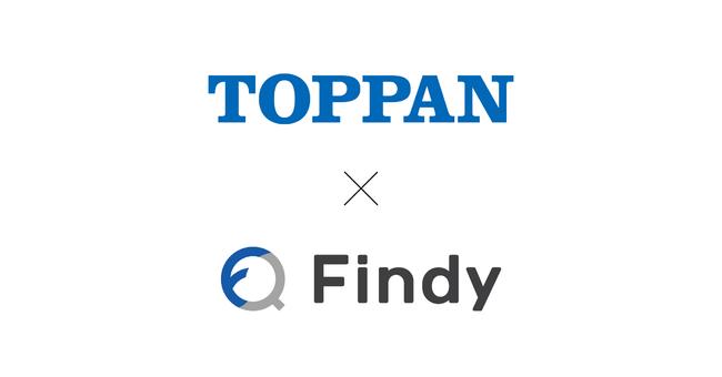 エンジニア採用プラットフォーム「Findy」 凸版印刷株式会社にて導入
