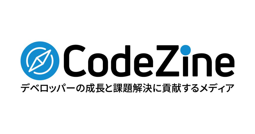 CodeZineに掲載いただきました。ファインディ、IT/Webエンジニアの技術力を定量的に振り返ることができる新機能をリリース