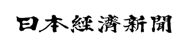 日本経済新聞紙面で、Findy Teamsを取り上げた記事が掲載されました